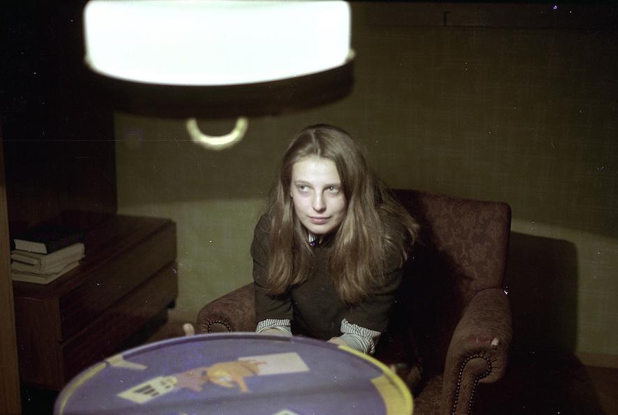 ИН М Грузинская 1975